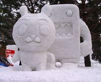Snowdomo