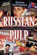 Russian-Pulp
