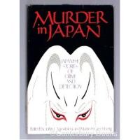 Murder-in-japan