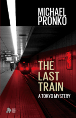 The-Last-Train-mystery-cover305